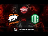 Virtus.pro G2A vs OG, DreamLeague S.8, game 1