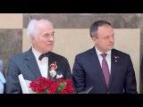 Евгения Догу чествуют в парламенте Молдовы 1 марта 2017 г.