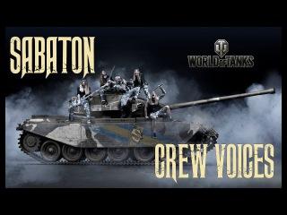 Strv 81 Primo Victoria - dźwięki załogi | Sabaton crew voices [World of Tanks PL]