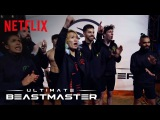 Ultimate Beastmaster  Get Hyped  Netflix