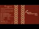 Հայոց Պատմություն ֆիլմ Զ ՀԱՅԱՍՏԱՆԸ Մ Թ Ա I դ 137