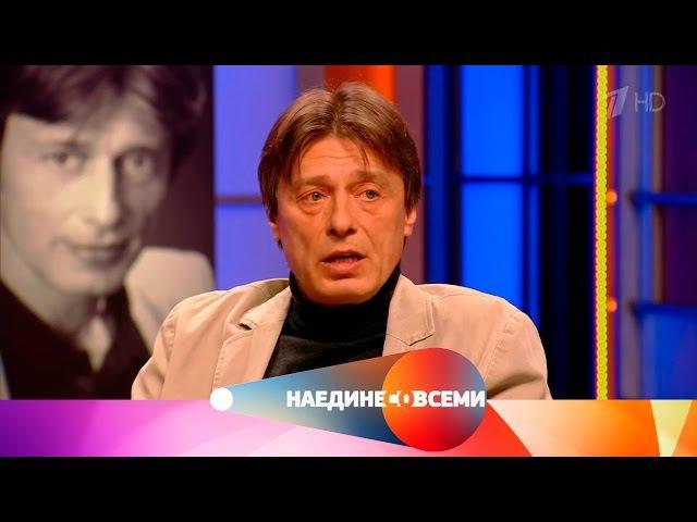 Наедине со всеми - Гость Анатолий Лобоцкий. Выпуск от24.01.2017