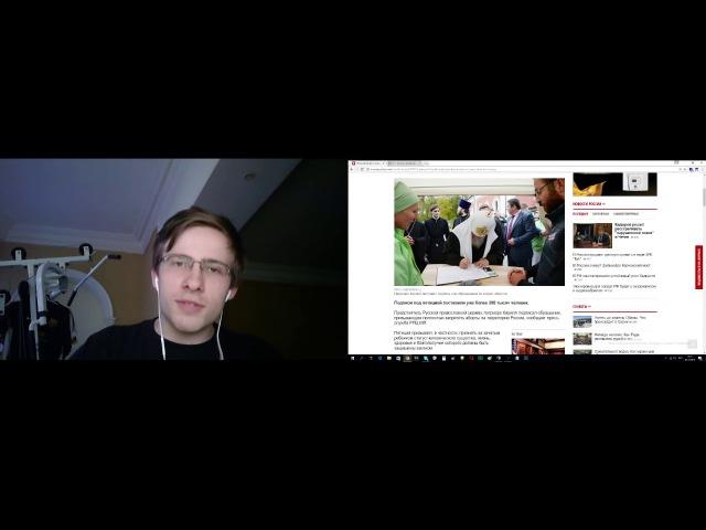 АБОРТЫ - ЭТО ХОРОШО(перезалив удалённого ролика itpedia)