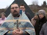 Освящдение источника в с.Бутырки (Узловский р-н, Тульская епархия)