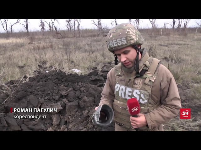 6 ЛИСТОПАДА 2017 р. Терористи Л/ДНР нещадно обстріляли позиції українських військових