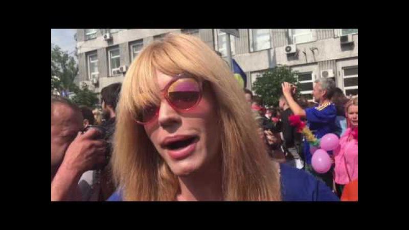 Травести-дивы, трансдевушки и Монро: как прошёл Киевпрайд 2017