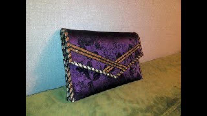 сумка клатч своими руками шьем дома легко и просто уроки шитья