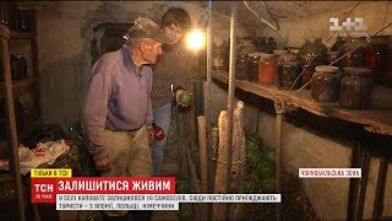 Останні самосели чорнобильської зони розповіли про господарство та незвичні су...