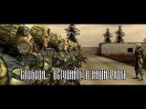 sfm_ru S.T.A.L.K.E.R  Свобода - вступайте в наши ряды