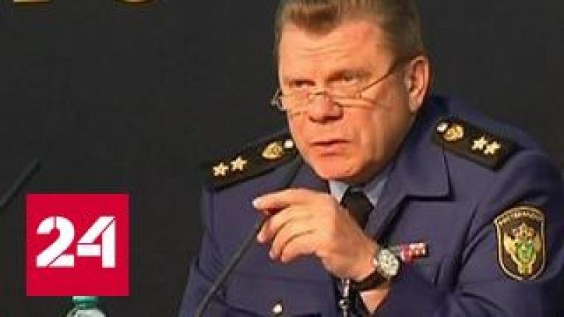 Дело экс-прокурора Перми: при обысках нашли 127 миллионов наличными » Freewka.com - Смотреть онлайн в хорощем качестве