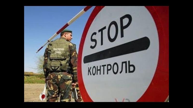 Украинский диверсант в Крыму Путин готовится к Гааге