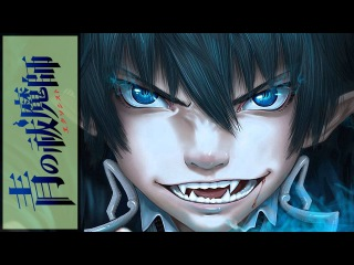 Ao no exorcist op 2 [in my world] (jackie-o russian full-version)