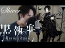 Shiver 黒執事Ⅱ Black Butler 2 OP ROMIX Cover