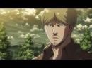 Атака Титанов 2 сезон 1 серия( на русском)