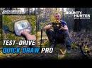 Тест-драйв Bounty Hunter Quick Draw Pro / МДРегион обзор металлоискателя