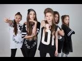 Open Kids - Лето