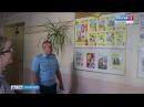 Телекомпания ГТРК Смоленск Больше половины смоленских школ проверены на готовность к учебному году 10 08 2017