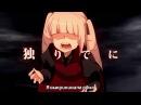 Kagamine Rin Len - Bug-Eaten Psychedelism (rus sub)