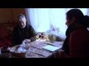 Встреча ведьмы Алёны Полынь с деревенским знахарем личный архив
