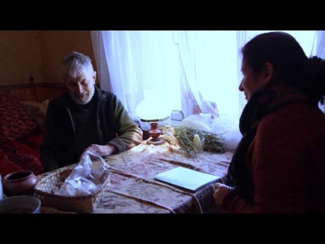 Встреча ведьмы Алёны Полынь с деревенским знахарем (личный архив)