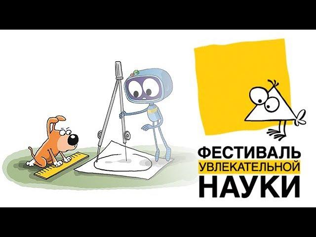 Сергей Дворянинов: Избранные задачи журнала Квантик за пять лет