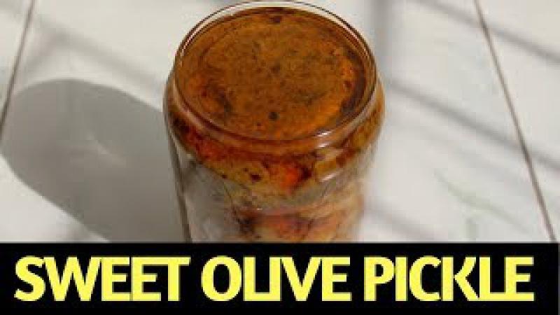Olive Pickle Recipe | Jolpai Achar | Jolpai Chutney | Sweet, Sour, Spicy Olive Pickle | Olive Pickle