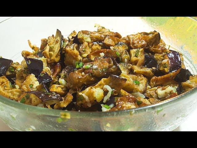 Грибочки из Баклажанов. Потрясающе Вкусная Закуска