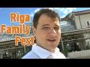 Преподаватели тоже хулиганят Riga Family Fest artvlog