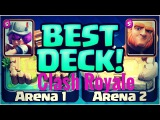 HIGHEST LEVEL 1 PLAYER IN Clash Royale  Clash Royale BEST LEVEL 1 PLAYER IN ARENA 2 FROZEN PEAK