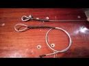 Как завязать трос в петлю? / How to Tie a rope into a loop?