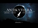 The Antikythera Mechanism Episode 1 - Greeks, Clocks and Rockets.