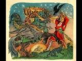 """Сказка. """"ИВАН КРЕСТЬЯНСКИЙ СЫН И ЧУДО-ЮДО"""". Аудиосказки. Сказки для детей. Аудиокн..."""