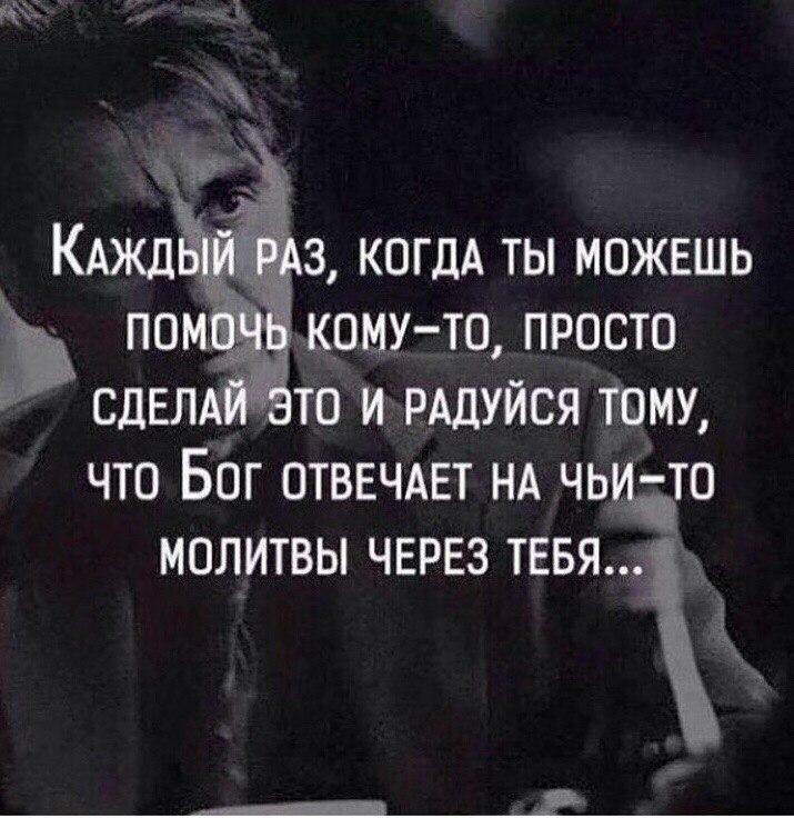 Александра Алексеева | Кировск