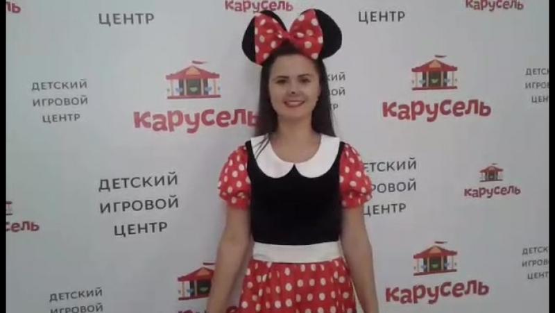 С Днем рождения, Коссе София , 9 лет
