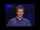 Кто хочет стать миллионером (Великобритания, 04.09.1998) (русская озвучка)