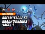 WELL PLAYED | Трипл-ремпейдж от RAMZES666 и лучшие моменты квалификации DreamLeague против Empire, OG, Vega