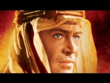 Lawrence de Arabia - Making of