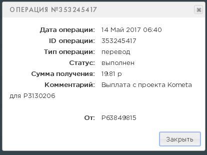 MgPFrH0tt18.jpg