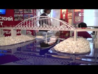 Фантастическая реальность Крымского моста