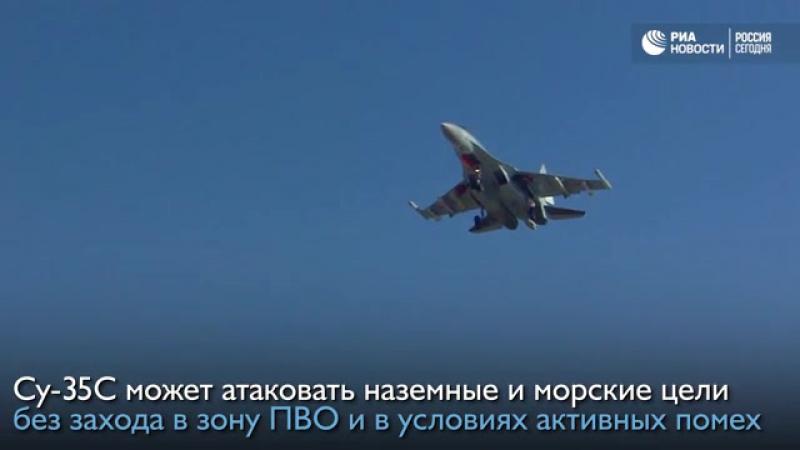 Сверхманевренный истребитель Су-35С в действии. Съемка Минобороны РФ