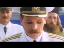 Янычар Прощание славянки Фильм 72 метра пророческий блин