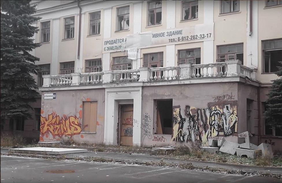 Заброшенный дом: Ельцина Бориса Николаевича