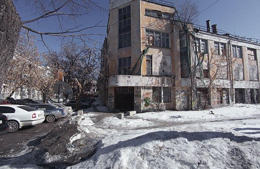 Свердловский Завод Медицинских Препаратов