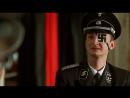 Фильтруйте базар! фрагмент из фильма Гитлер капут!