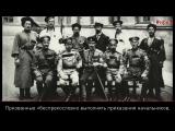 100 фактов о 1917. Союз георгиевских кавалеров