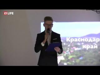 Церемония награждения победителей конкурса «Россия глазами дронов»