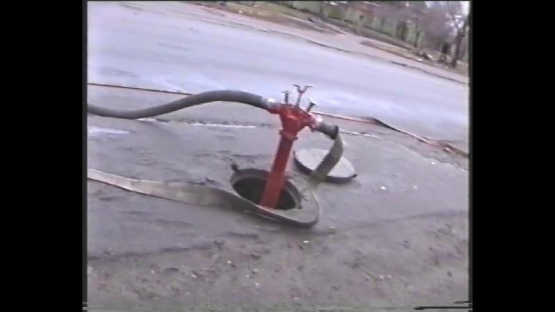 Акт на водоотдачу (видео НУГЗУ)