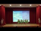 Отчётный концерт образцового хореографического ансамбля