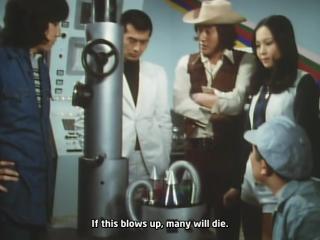 [Rampage] Himitsu Sentai Goranger - 03