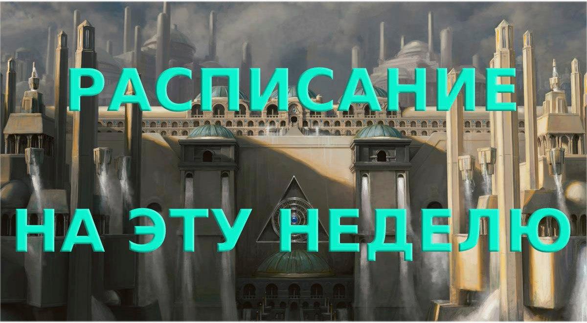 Хобби клуб лига москва лучшие фильмы о ночных клубах